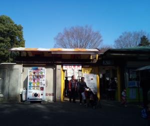 智光山公園1