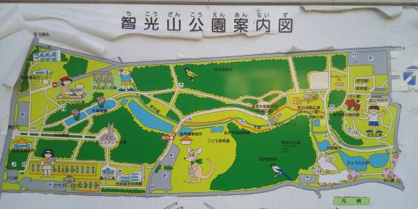 智光山公園2