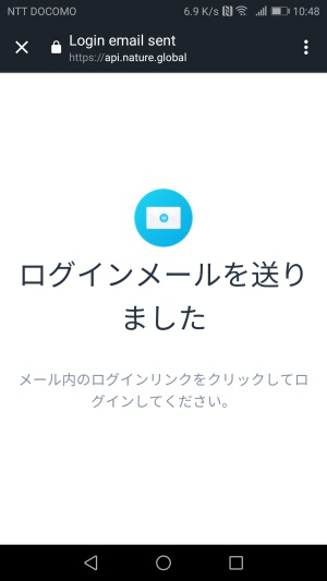 Remoアプリ21
