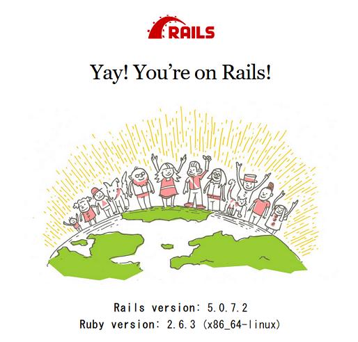 Rails実行画面